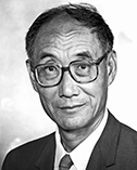 E-an Zen (1928-2014)