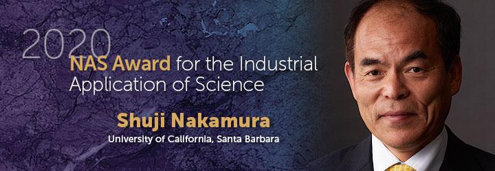 Nakamura Industrial Banner